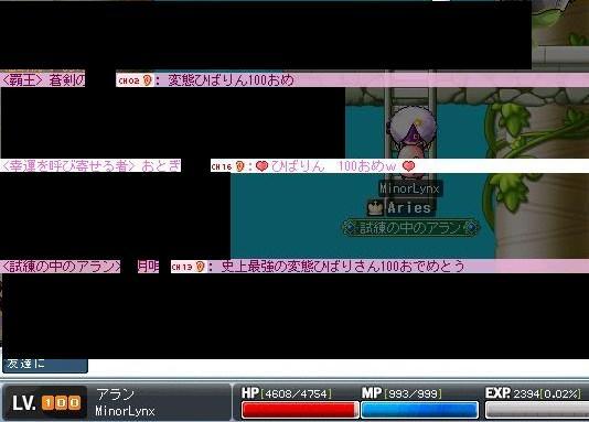Maple100103_004310.jpg
