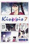 『Kiss×sis(7)』