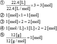 【2013年度大学入試センター試験:化学Ⅰ】第1問:問4