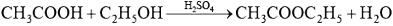【2013年度大学入試センター試験:化学Ⅰ】第4問:問7