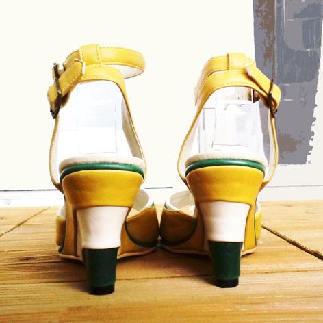 yellow-allback-20-600.jpg