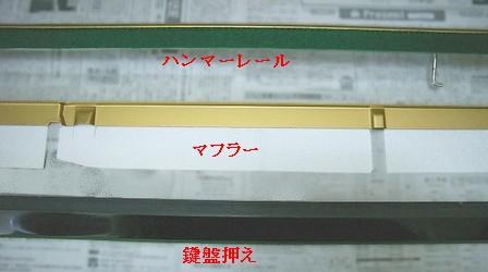 RIMG068002.jpg
