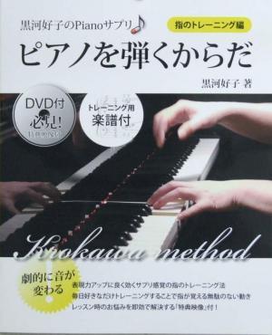 DS00840001+kurokawa_convert_20100126002729.jpg