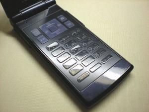 dscn1258
