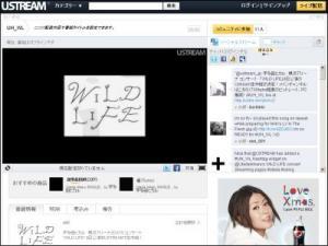 utada_ust.jpg