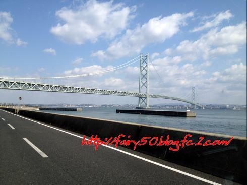 明石大橋2012