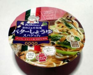 デュラムおばさん きのこと小松菜 バターしょうゆ(パッケージ)