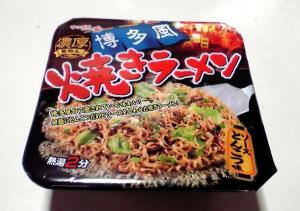 博多風 焼きラーメン(パッケージ)