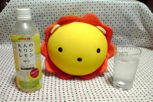 大人のキリンレモン