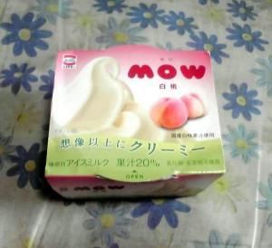 MOW 白桃(パッケージ)