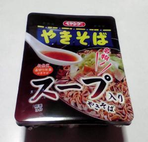 ペヤング スープ入りやきそば(パッケージ)