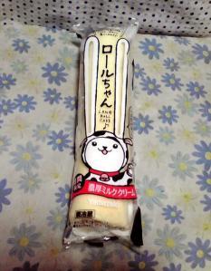 ロールちゃん 濃厚ミルククリーム(ラベル)