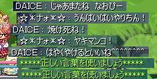 ss025.jpg