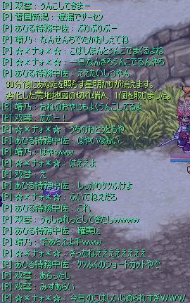 ss32.jpg