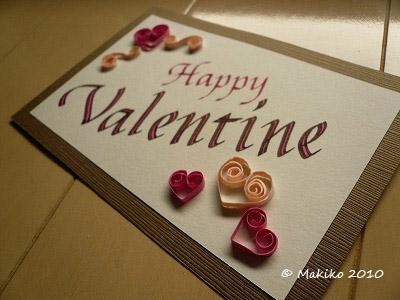 Makiko作のヴァレンタインカード