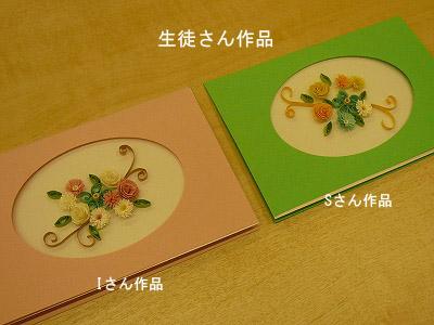 20100222_生徒さん作品③