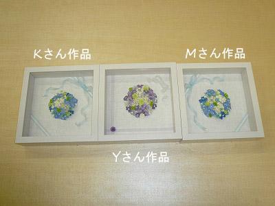 紫陽花ブーケ 生徒さん作品