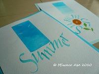 SummerCard2010