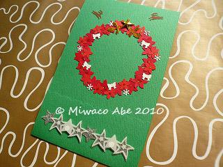 クリスマスカードサンプル(表紙)
