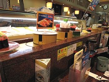 初めて入った回転寿司