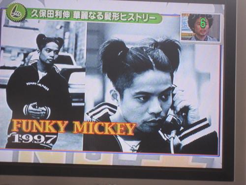 FUNKY--MICKY.jpg