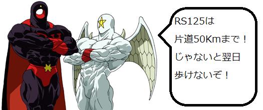 4DCombi_Rev2.png