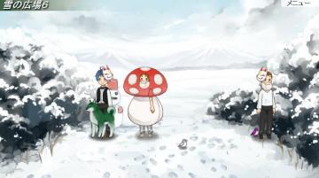 ありがとう雪の広場