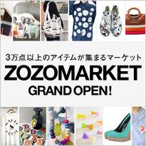 bnr_market.jpg