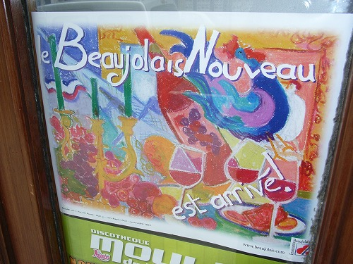 s-beaujolais1.jpg