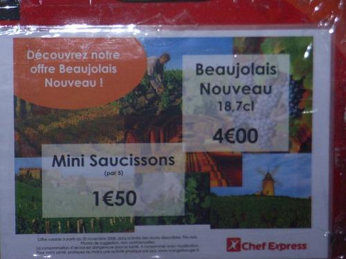 s-beaujolais4.jpg