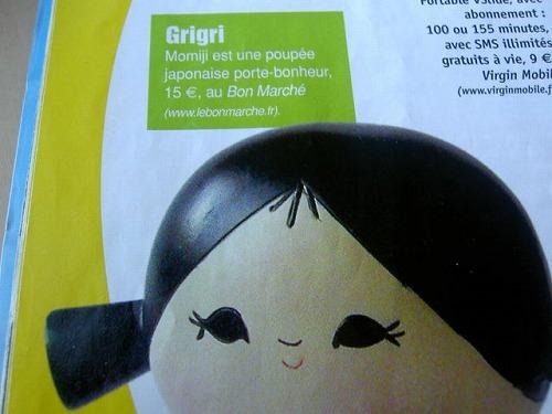 s-grigri2.jpg