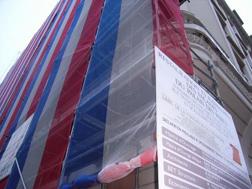 s-tricolore1.jpg
