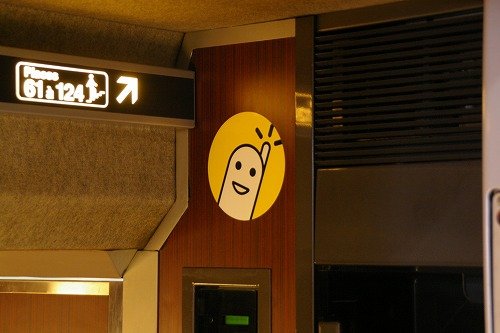 s-yuru5.jpg