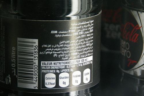 s-zero_morocco_1.jpg