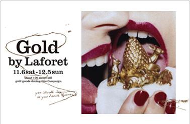 gold_banner_1.jpg