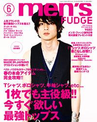 magazine_mens.jpg