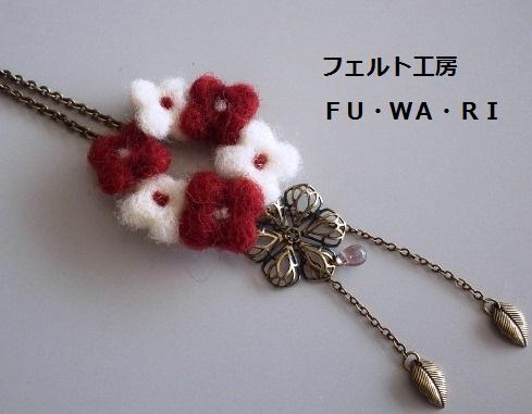 小花のネックレス