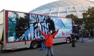 LIVE-GYM2010