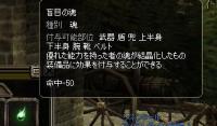 ラッキー賞2