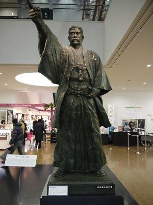 長崎奉行所2