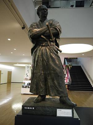 長崎奉行所1