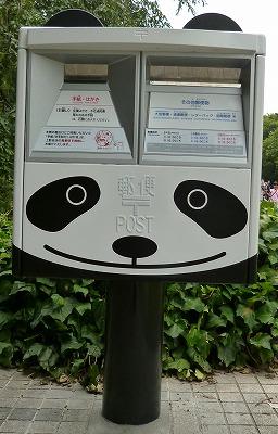上野のパンダ特集