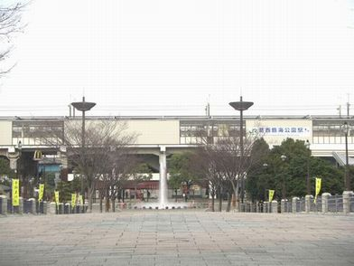 JR京葉線「葛西臨海公園駅」