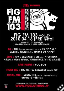 FIG FM 103 vol.39O