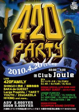 420PARTY_FLYER[1]