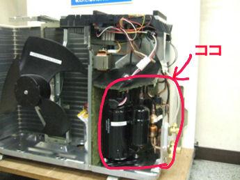compressor11.jpg