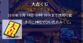 Maple0020_20100330182006.jpg