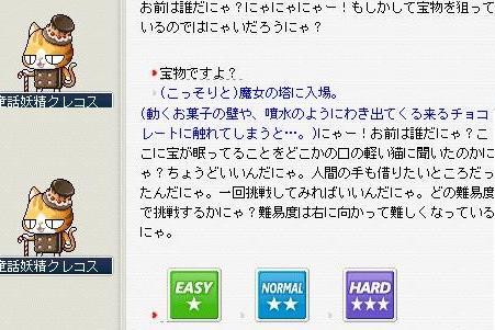 Maple0025_20100330182321.jpg