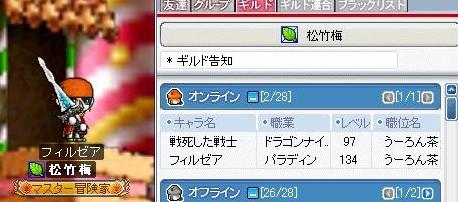 Maple0027_20100330182536.jpg