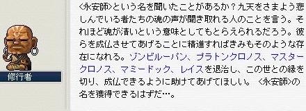 Maple0030_20100330182915.jpg